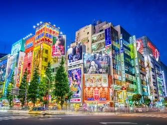 Affiche en vinyle autocollant - Tokyo