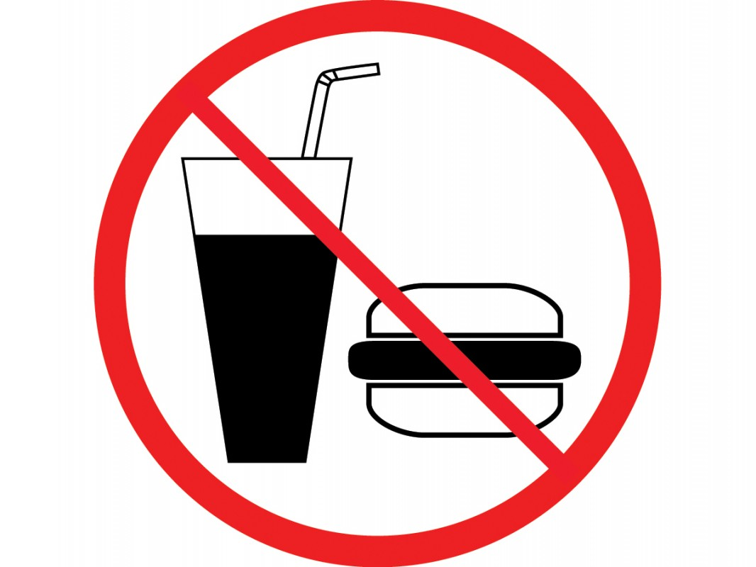 Self Adhesive Vinyl Sign No Food Or Drinks Biblio Rpl Lt 233 E