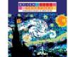 Mosaïque interactive à autocollants StickTogether - La nuit étoilée - Vincent van Gogh