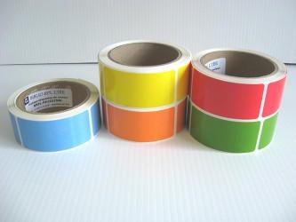 """Protège-étiquettes de couleur - 3 1/4"""" x 1 1/2"""""""