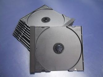 Intercalaire simple pour boîtier CD